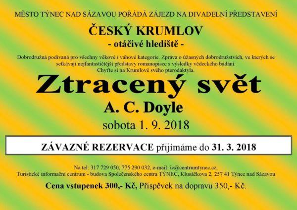 divadlo KRUMLOV 2017